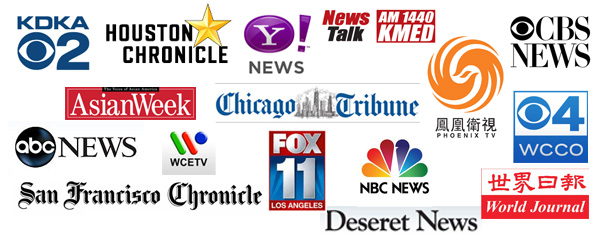 Hellen Chen in the media